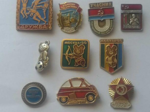 Значки СССР спорт  олімпіада 80х