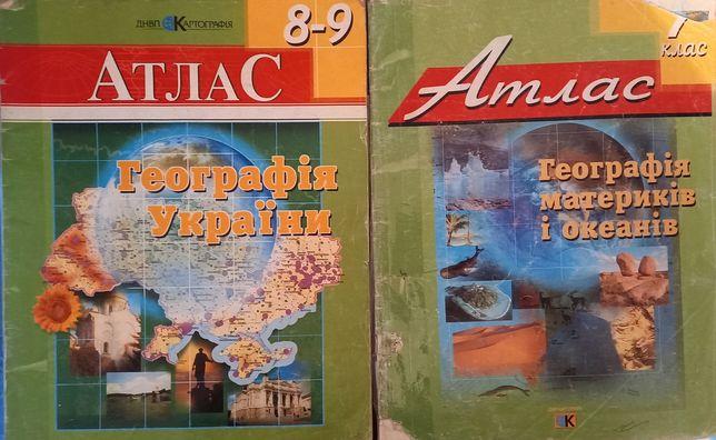 Атлас география, 6,7,8,9,10,11 класс