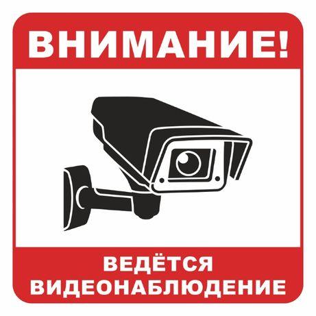Установка видеонаблюдения, охранных систем Ajax, Dahua, Hikvision.