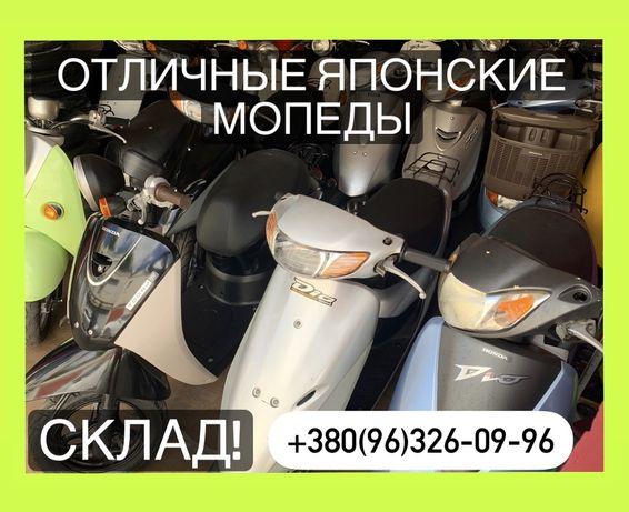 Мопед/Honda Dio 34/35/35ZX/62/68/Giorno/Yamaha Jog/Vino/Suzuki