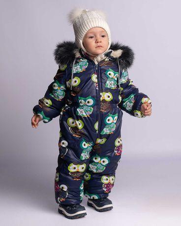 Детский комбинезон с принтом на зиму, Совушки