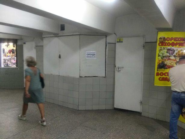 Аренда Маф, павильон, киоск в переходе метро Масельського