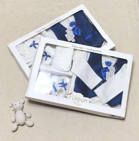 крестильный комплект , набор для мальчика, для новорожденных