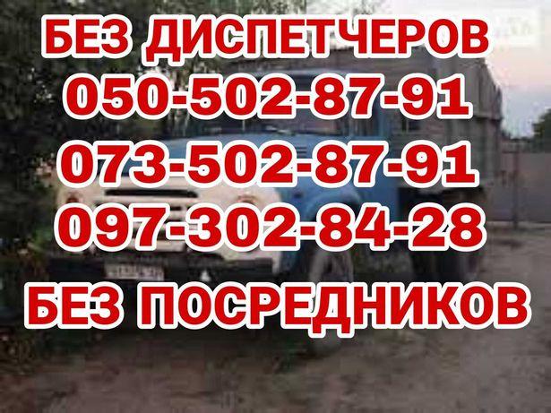 .Асфальт Песок Щебень Отсев Глина Чернозём Шлак Бетон Кирпич Бут и мд