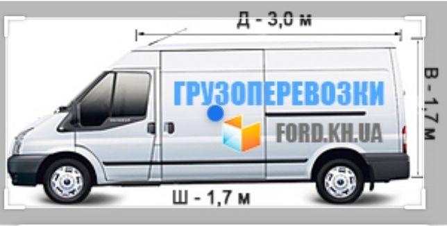 Грузоперевозки по мисту, области, Украине