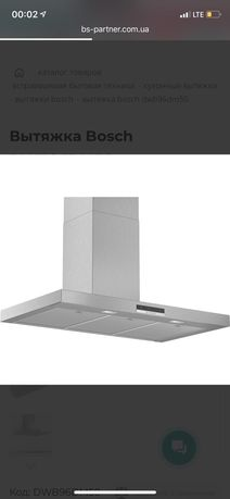 Витяжка Bosch DWB96DM50
