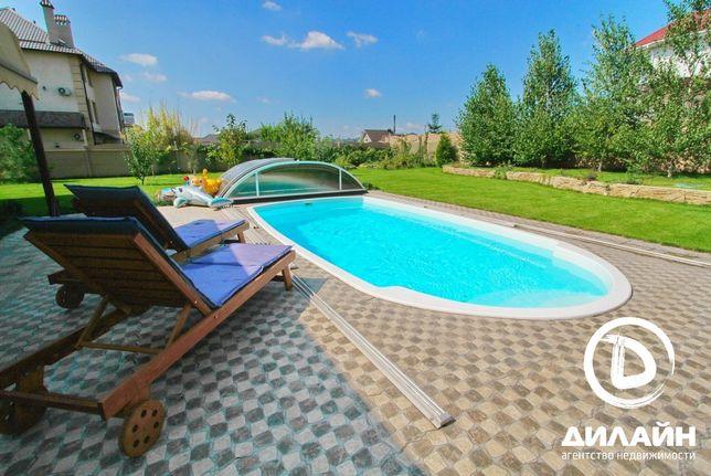 Уютный дом с бассейном в центре Бородинского