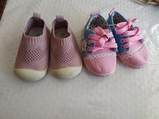 Взуття Кеди макасіни 12 см устілка