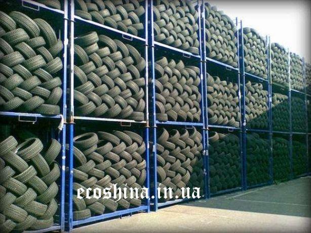ОПТ Шины - Б/У 195/65R15 ЗИМА от 100шт