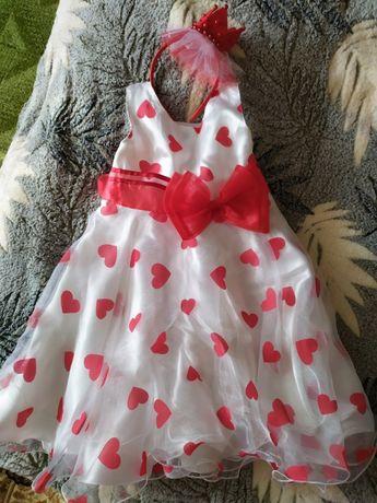 Нарядное бальное платье