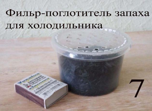 Уголь активированный , фасовка от 1 кг фильтр маска