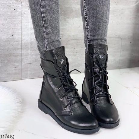 Женские кожаные ботинки Philipp Plein