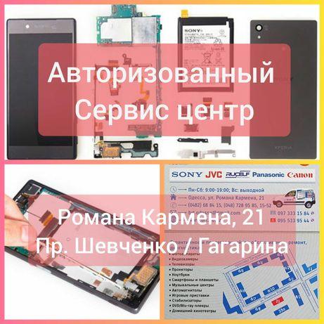 Ремонт Sony Z Z1 Z2 Z3 compact Z4 Z5 XZ XZs XZ1 XZ2 XZ3 XA XA1 Ultra