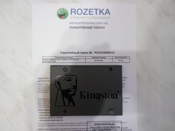 """Kingston SSDNow A400 120GB 2.5"""" SATAIII 3D TLC"""