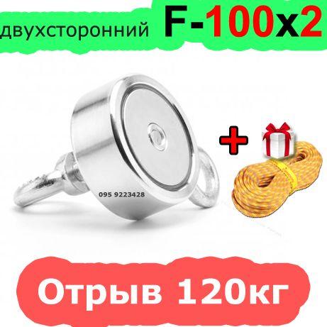 ДВУХСТОРОННИЙ ᐖ F-100x2 ТРИТОН ᐗ + ТРОС поисковый магнит неодимовый