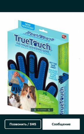 Новая перчатка щетка от шерсти