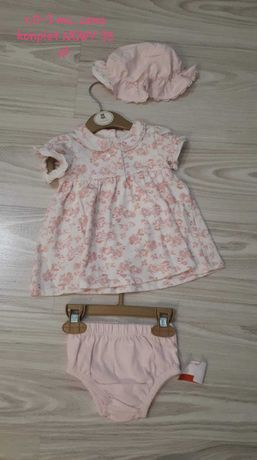 Nowa sukienka , komplet r.0-3 mc. Cudo