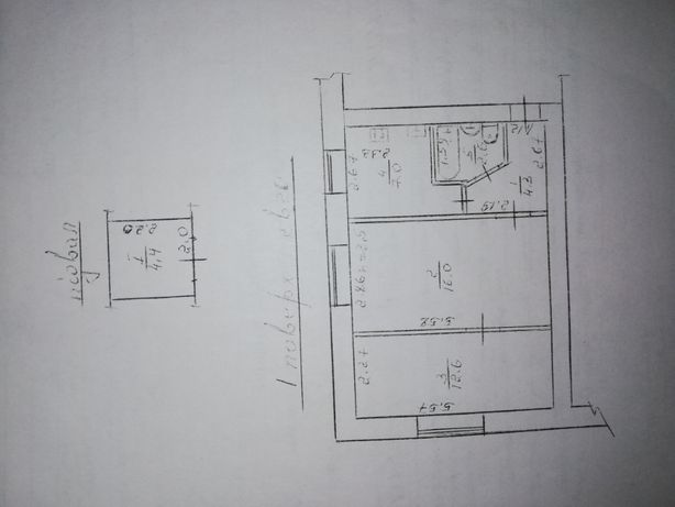 Продам двохкімнатну квартиру