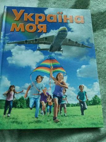 Продам книги детские