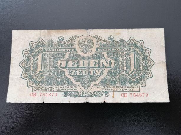 Banknot 1zloty 1944 (OWYM)