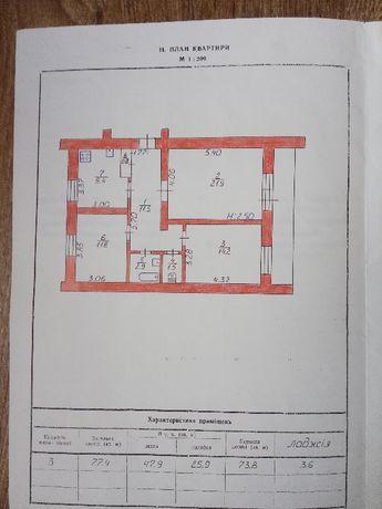 Продам 3-х комнатную квартиру и ГАРАЖ с актом на землю 30м2!!!