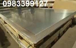 гладкий рифлен плиты круги алюминий дюраль Д16 2024 2017 АД0 АМг5