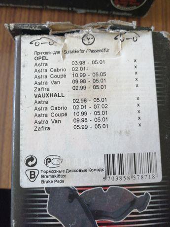 Tarcze hamulcowe tył +klocki hamulcowe firmy SBS Opel Astra Zafira