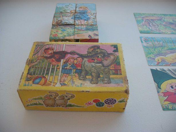 Antigo Brinquedo jogo Majora
