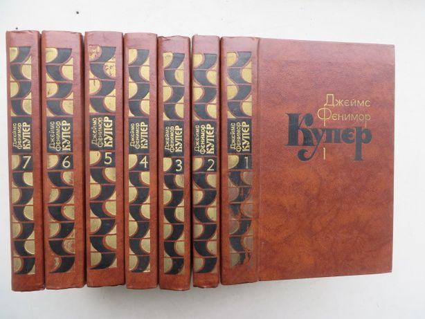 книги собрание сочинений Купер в 7 томах