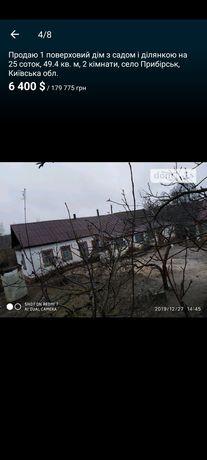 Продам будинок в селі Прибірськ Київська область Іванківській район