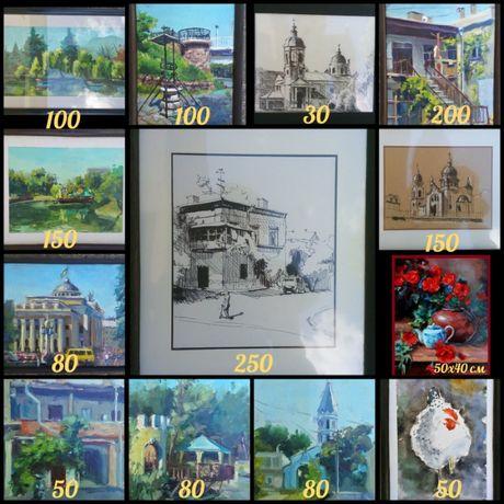 Розпродаж студентських робіт олійний живопис, графіка картини
