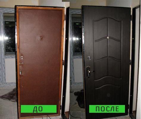 Замена обивки дверей. Кожзам / МДФ