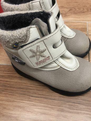 Ботинки зимние Kavat, 25