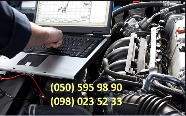 Компьютерная диагностика автомобилей заправка авто кондиционеров