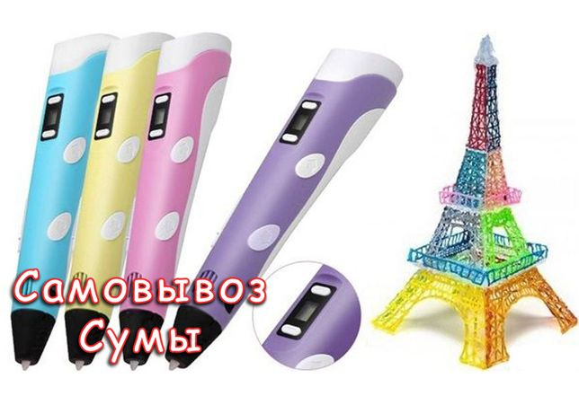 Ручка 3д развивай творчество 3 d Pen набор для девочки кукла подарок