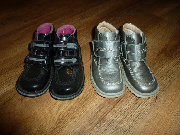Pablosky Kickers кожаные ботинки, р 29-30