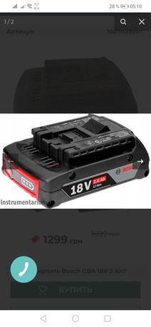 Аккумулятор Bosch 2 ah