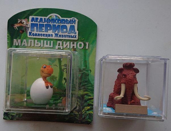 Ледниковый период, коллекция животных (1 фигурка)