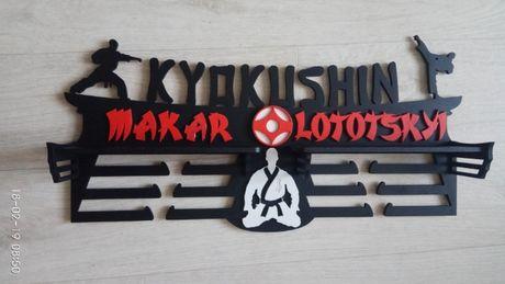 Медальница Kyokushin карате холдер для медалей