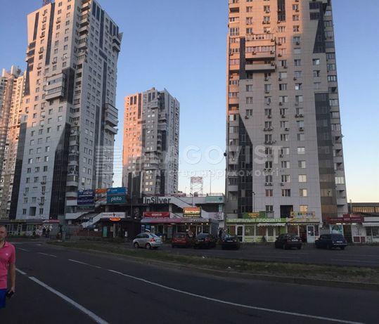 Продажа квартиры 130 м2 Срибнокильская 3б Позняки