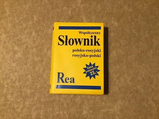 Współczesny słownik polsko-rosyjski rosyjsko-polski
