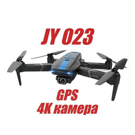Квадрокоптер Дрон JY023 (Eachine E520S) GPS 5G WiFi 4K камера