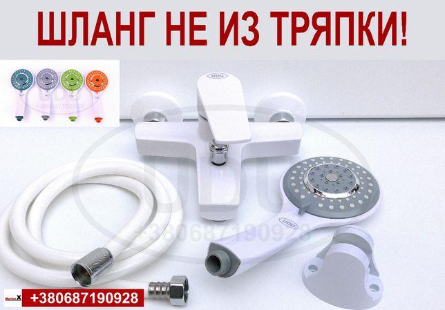 Белый смеситель для ванны пластиковый смеситель для душа из пластика