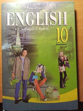 Підручник 10 клас англійська