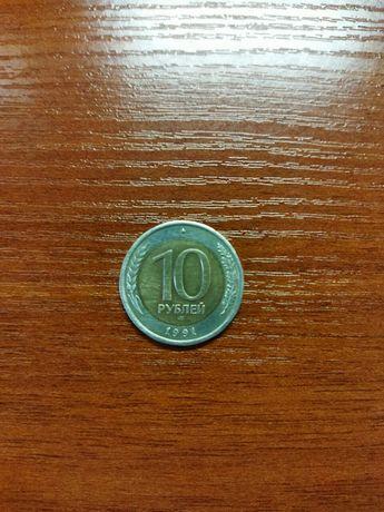 Монета 10 рублей 1991 г. Монеты 3 коп. 1955 и 1983г. Монета 2 коп 1990
