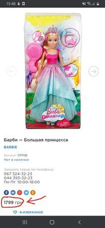 Кукла барби (ЦЕНЫ НИЖЕ НЕ БУДЕТ)