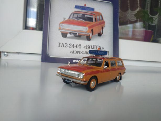 """ГАЗ-24-02 «Волга» Аэрофлот """"Автомобиль на службе №21"""" 1:43"""