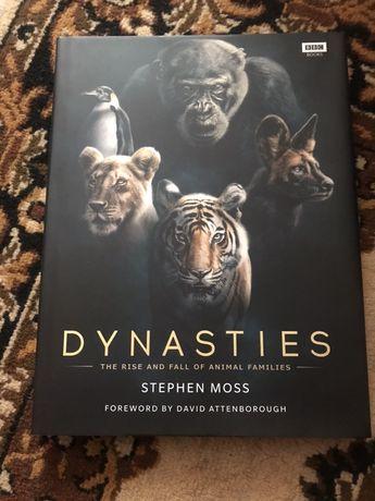 Англоязычная книга