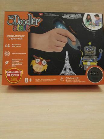 3Dручка для дитячої творчості