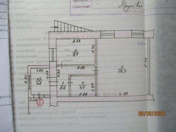 Продам 1 ком квартиру, с. Яблунивка Макаровский р-н Киевская област